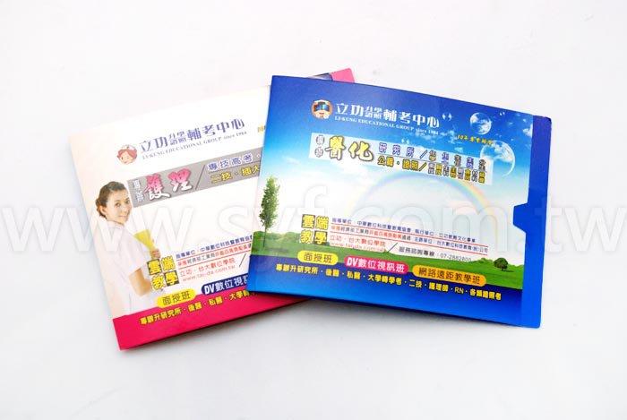 橫式封卡便利貼-五色標N次貼各5張-封面雙面彩色上亮膜