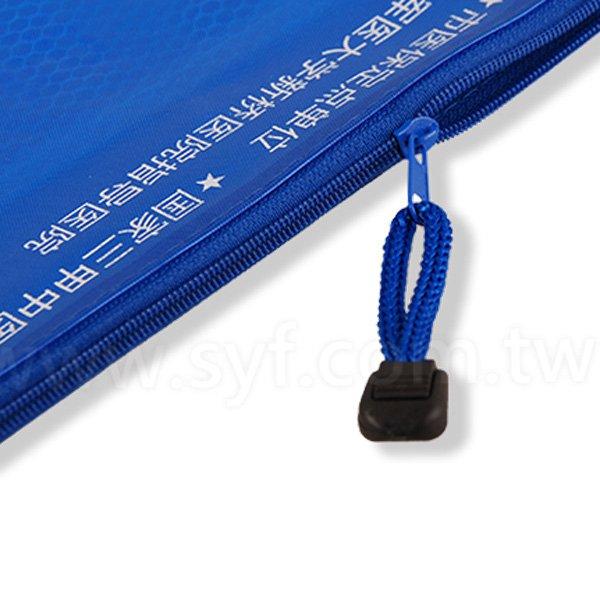 網格布內層拉鍊袋-PP網格-單面單色印刷