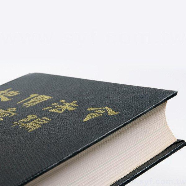 書籍-印刷-軟皮精裝-出版類-高雄市政府地政處