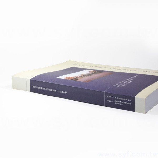 書籍-印刷-膠裝-出版刊物類-ISBN