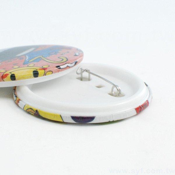 圓形胸章58mm-客製化徽章
