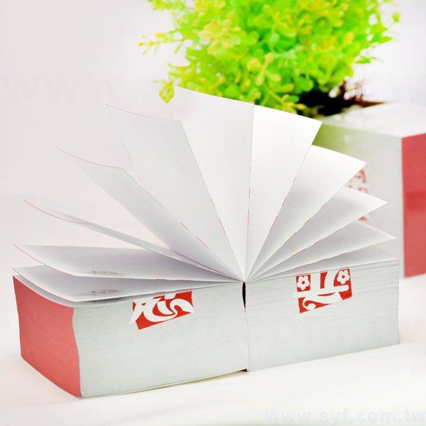 紙磚-方形-五面單色印刷