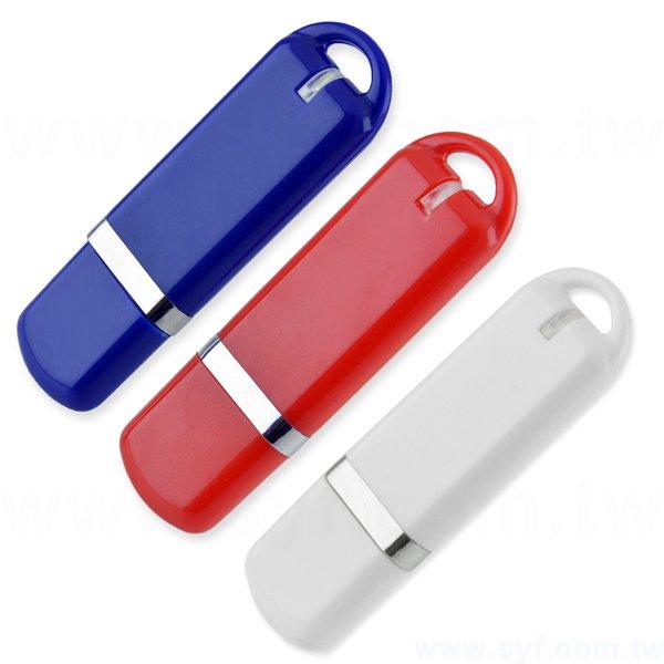 隨身碟-無毒塑膠環保USB-商務禮品簡約隨身碟-客製隨身碟容量-採購訂製印刷推薦禮品