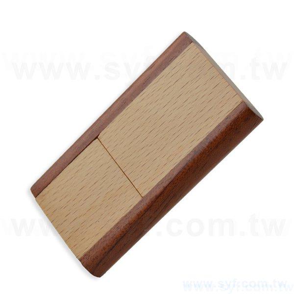 環保隨身碟-原木禮贈品USB-木製翻轉隨身碟-客製隨身碟容量-採購訂製印刷推薦禮品