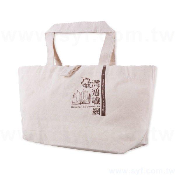 單色印刷船型帆布袋-帆布材質加扣子帆布包-可加LOGO客製化印刷