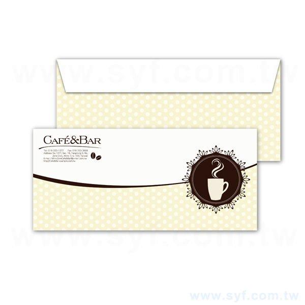 15K歐式彩色信封客製化信封製作-多款材質可選-橫式信封印刷