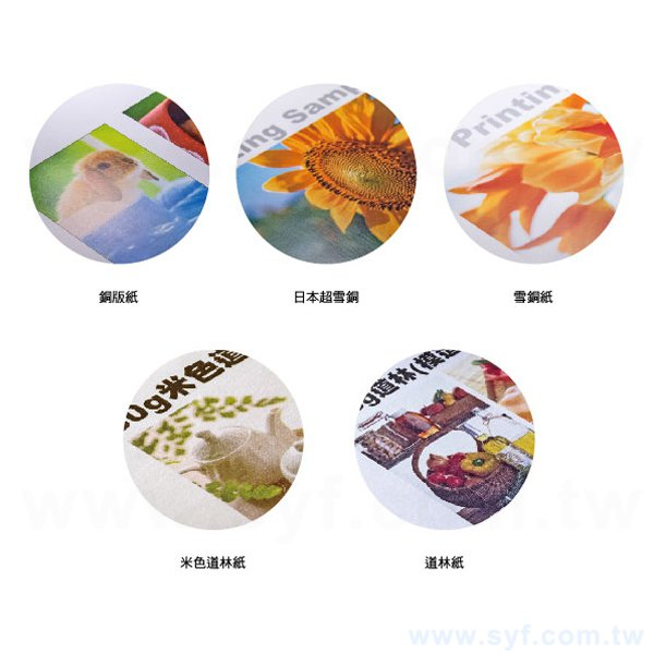 A4銅西宣傳單200g/250g-雙面彩色傳單印刷-銅西卡廣告DM製作