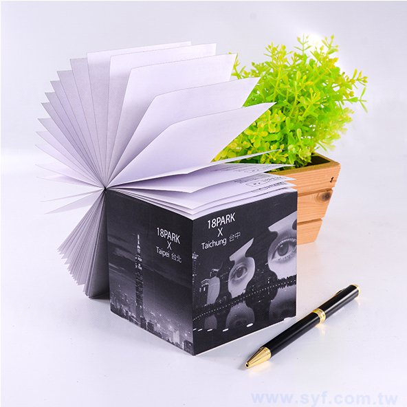 紙磚-方形創意便條紙