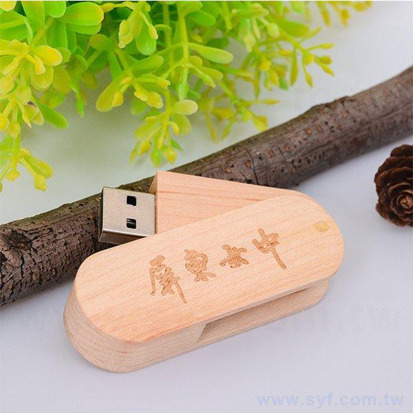 環保隨身碟-原木禮贈品USB-木質旋轉隨身碟-客製隨身碟容量-採購訂製印刷推薦禮品