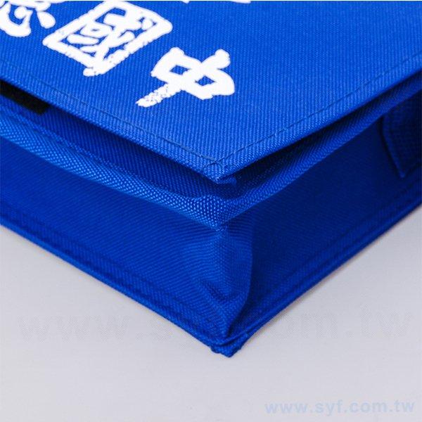 小書包-20x15cm特多龍布料
