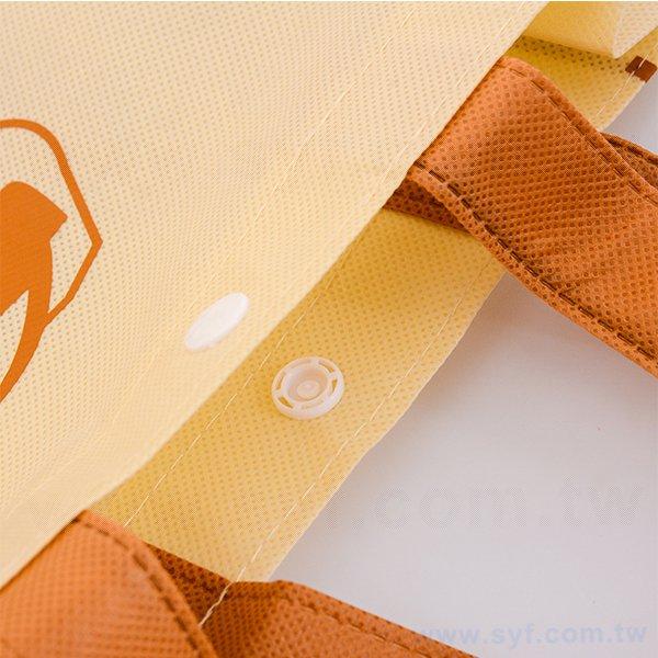 環保手提袋