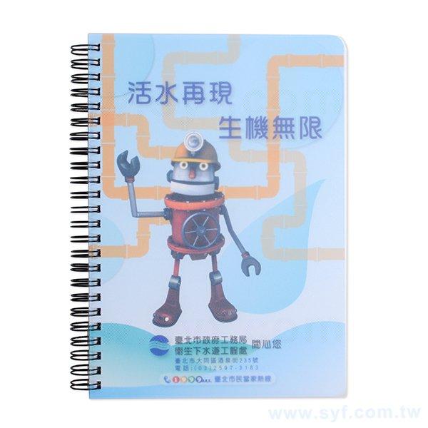A5政府機關環裝筆記本
