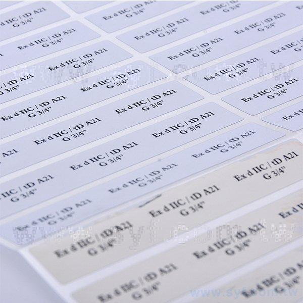 數位金屬貼紙製作