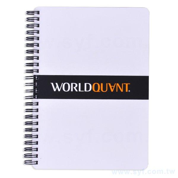 300P銅西卡彩色印刷精裝環裝筆記本