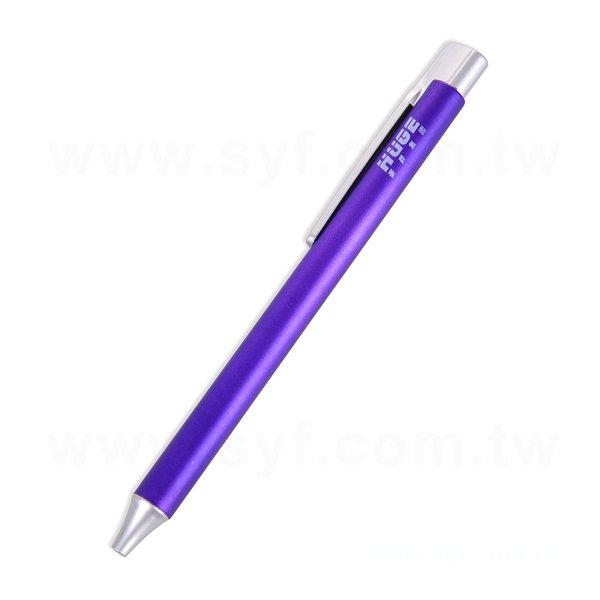 廣告筆-按壓式霧透筆管推薦禮品