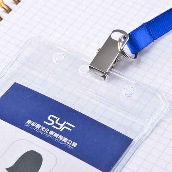 透明防水識別證套-豎式