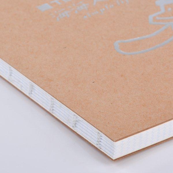 25K簡約時尚筆記本