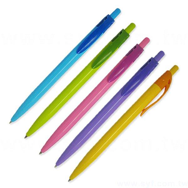 廣告筆-單色原子筆-五款筆桿可選禮品-採購客製印刷贈品筆