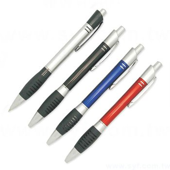 廣告筆-造型防滑半金屬筆管禮品-單色原子筆-四款筆桿可選-工廠客製化印刷贈品筆