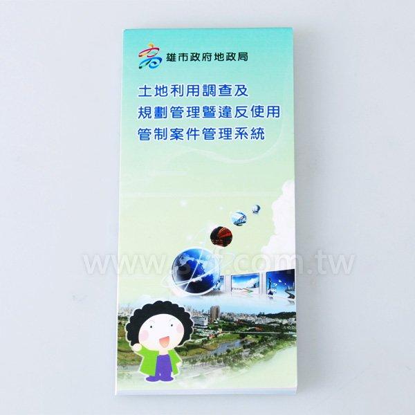 封卡便條紙-內頁50張5款單面彩色印刷-封面單面彩色印刷上亮膜