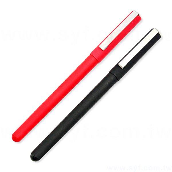 廣告筆-霧面環保筆管禮品-單色原子筆-二款筆桿可選-採購客製印刷贈品筆