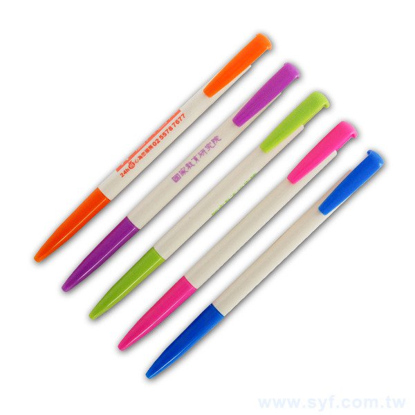 廣告筆-環保筆管推薦禮品-單色原子筆-五款筆桿可選-採購批發贈品筆製作