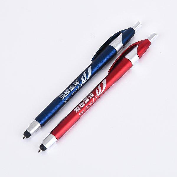觸控筆-半金屬消光電容禮品-手機觸控兩用廣告筆-五款式可選-採購批發贈品筆