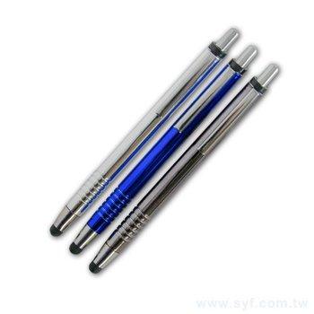觸控筆-半金屬商務電容禮品-防滑手機觸控廣告筆-三款式可選-採購客製印刷贈品筆