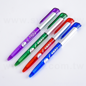 廣告筆-造型筆蓋環保禮品-單色原子筆-工廠客製化印刷贈品筆