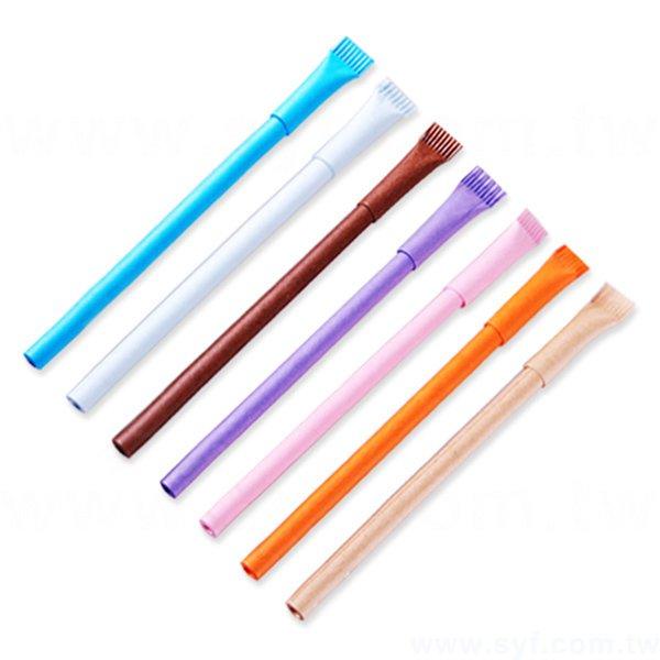 廣告筆-牛皮紙桿筆管環保禮品-單色原子筆-七款筆桿可選-工廠客製化印刷贈品筆