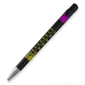 廣告筆-消光黑色塑膠筆管禮品-單色原子筆-工廠客製化印刷贈品筆