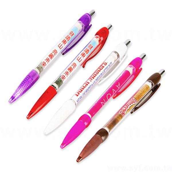 多功能廣告筆-單色筆芯防滑筆管-拉捲紙禮品-廣告原子筆-五款式可選-工廠客製化印刷贈品筆