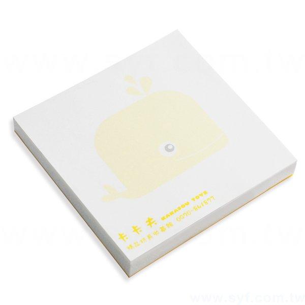 方形便條紙-內頁50張單面雙色印刷-無封面