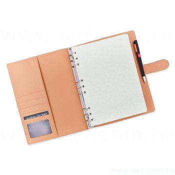 时尚简约工商日志-磁扣式/翻开式活页笔记本-可订制内
