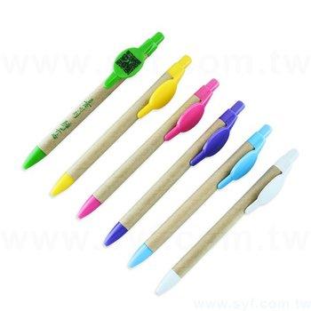 造型廣告筆-牛皮紙桿筆管環保禮品-單色原子筆-採購訂製贈品筆
