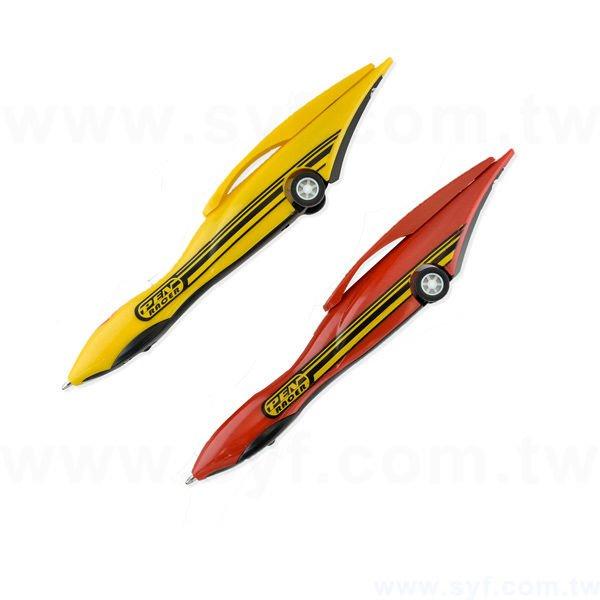 造型廣告筆-汽車筆管禮品-單色原子筆-兩款式可選-採購客製印刷贈品筆