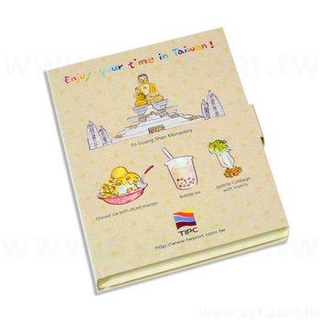 書本式封卡便利貼-三合一N次貼彩色印刷-封面雙面彩色上亮膜