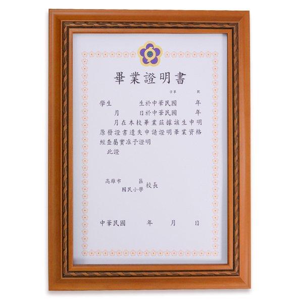 奖状框-学校奖状证书木框制作-证书框